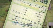 صدور کارت خودرو در ایران چه مراحلی دارد؟